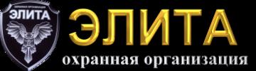 ООО ЧОО ЭЛИТА-ТЛТ