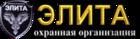 Охрана складов от ООО ЧОО ЭЛИТА-ТЛТ в Тольятти