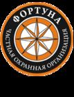 Сопровождение ТМЦ от ООО ЧОО Фортуна в Тольятти