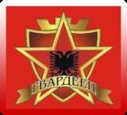 Тревожная кнопка, цены от ООО ЧОО Гвардеец в Тольятти